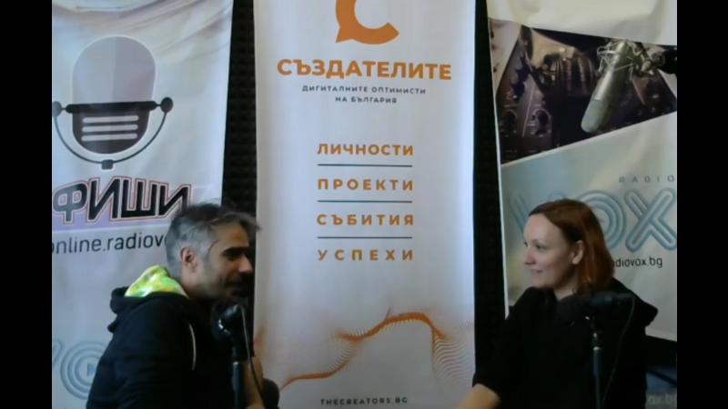 Подкаст, епизод 1: С Мартин Кадинов за електронните спортове и гейминга