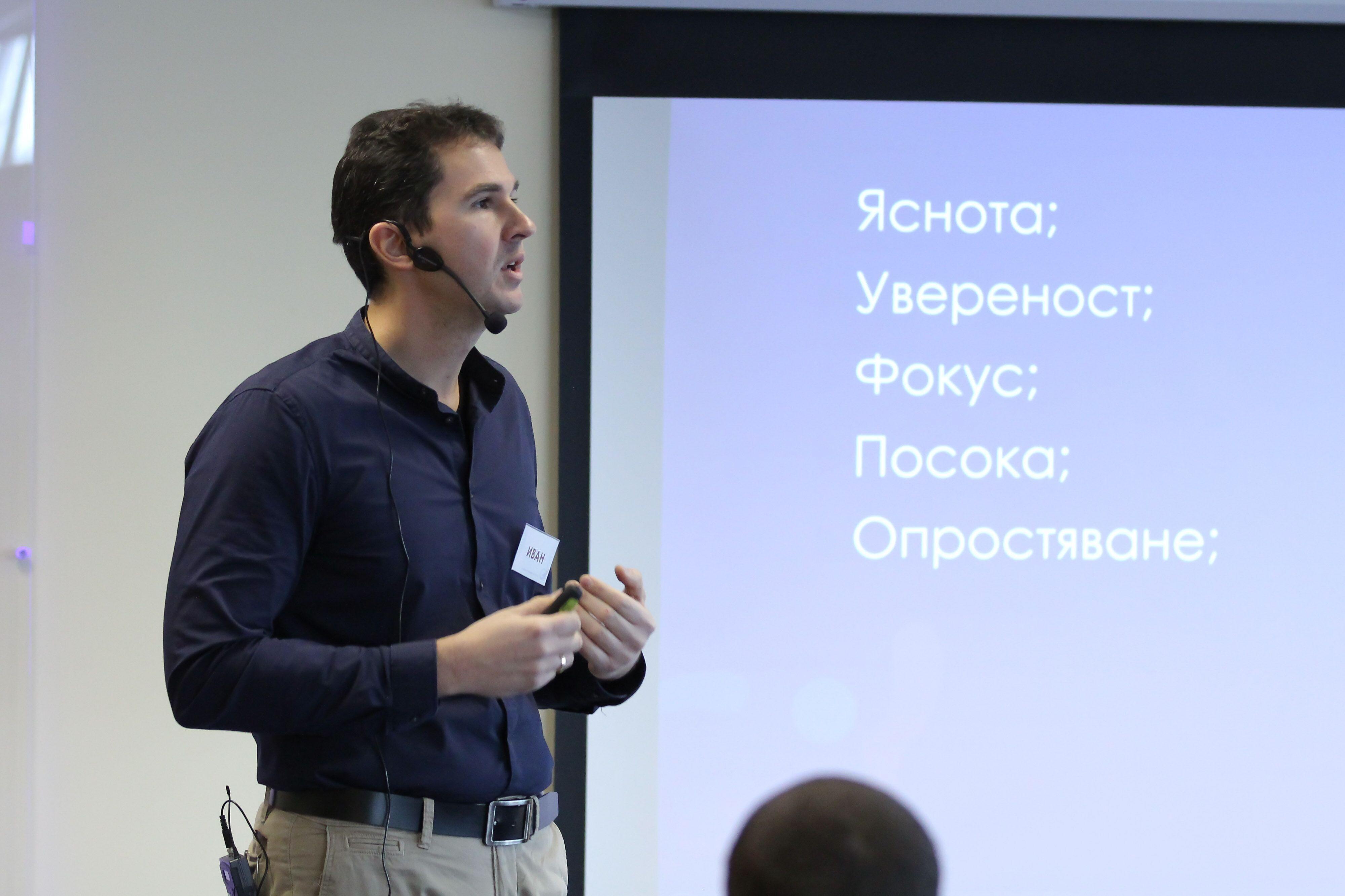 За онлайн обучението, развитието и планирането с Иван Цукев
