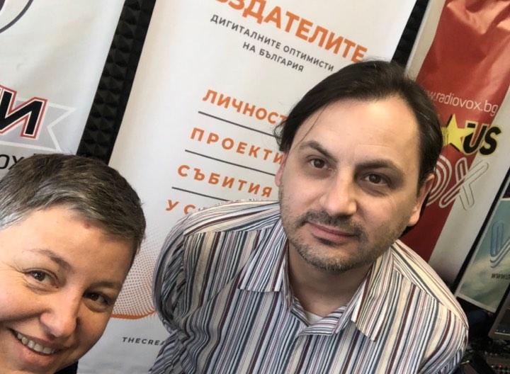 Невен Боянов и Жюстин Томс