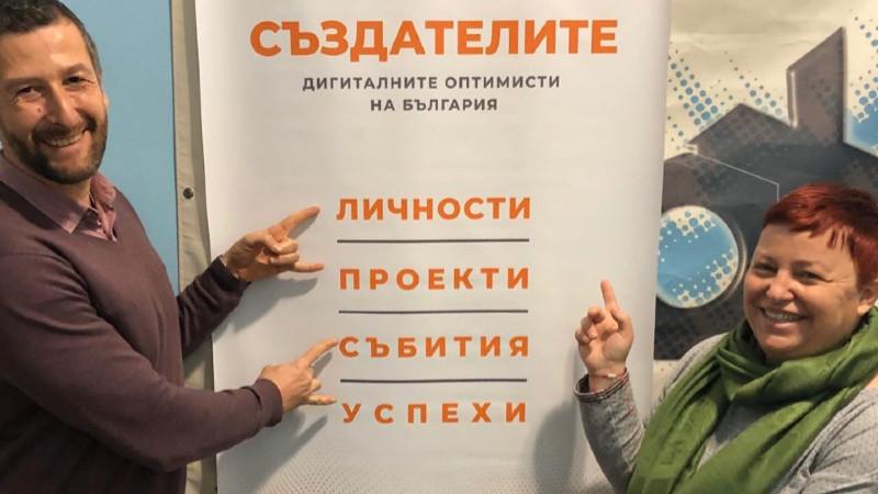 Георги Малчев гостува на Създателите – говорим си за маркетинг
