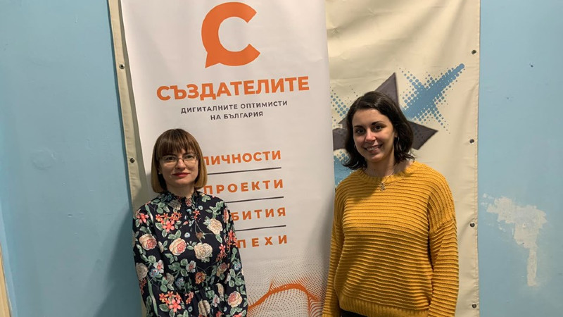 С Василена Вълчанова разговаряме за дигитално съдържание