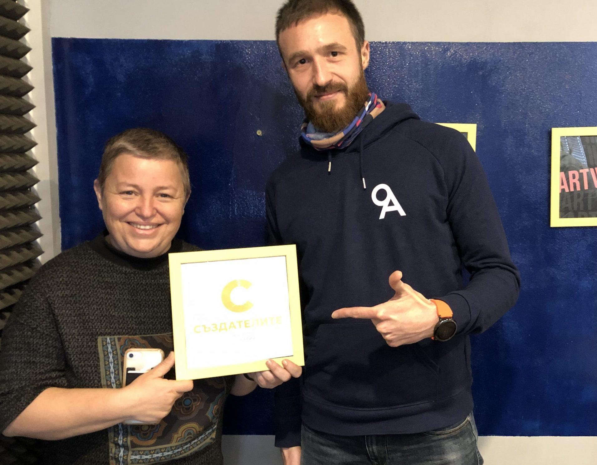 Байчо Георгиев за възможната дигитална кариера и 9 Academy